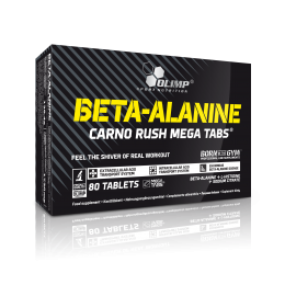 Beta-Alanine Carno Rush Olimp (120caps)